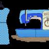5 Best Sewing Machines | Sewing Machine | Best Sewing Machine